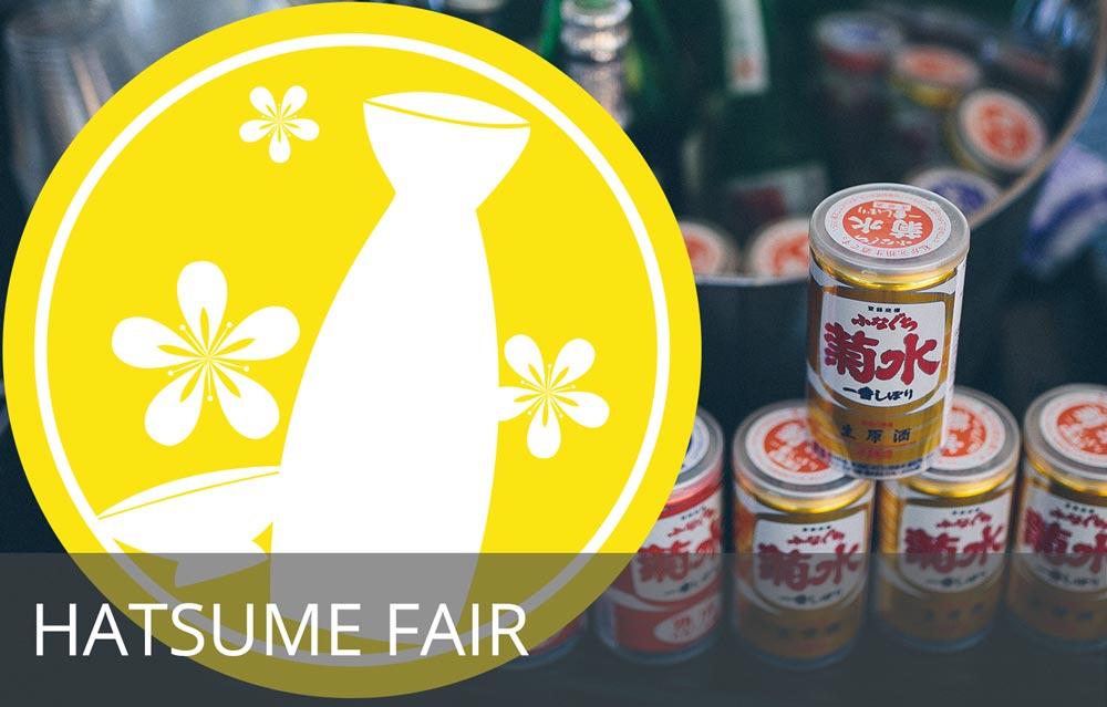 cultural-programs_hatsume_sake-stage