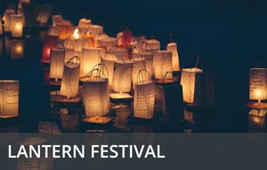 Lantern Festival Lantern Floating