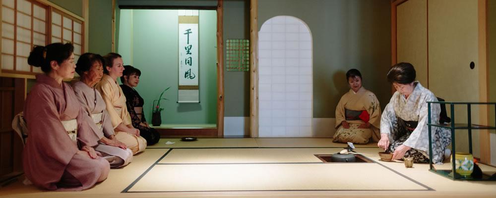 Tea Ceremony: Seishin-an Tea House