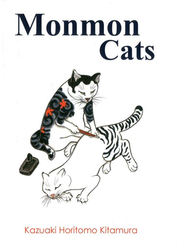 monmon-cats