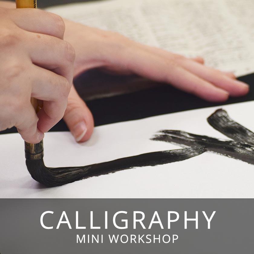 Calligraphy Mini Workshop Morikami Museum And Japanese
