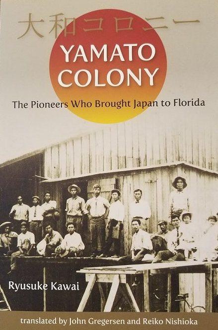 Yamato Colony Book